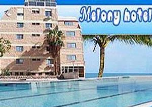 Melony Village Hotel Eilat
